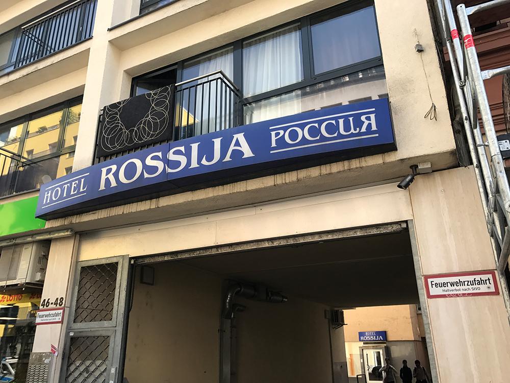 Hotel Rossija LianaL